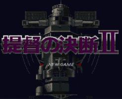 提督の決断2【スーパーファミコン版】 航空機データ
